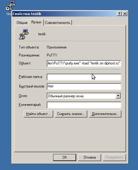 Vnc Download Aix